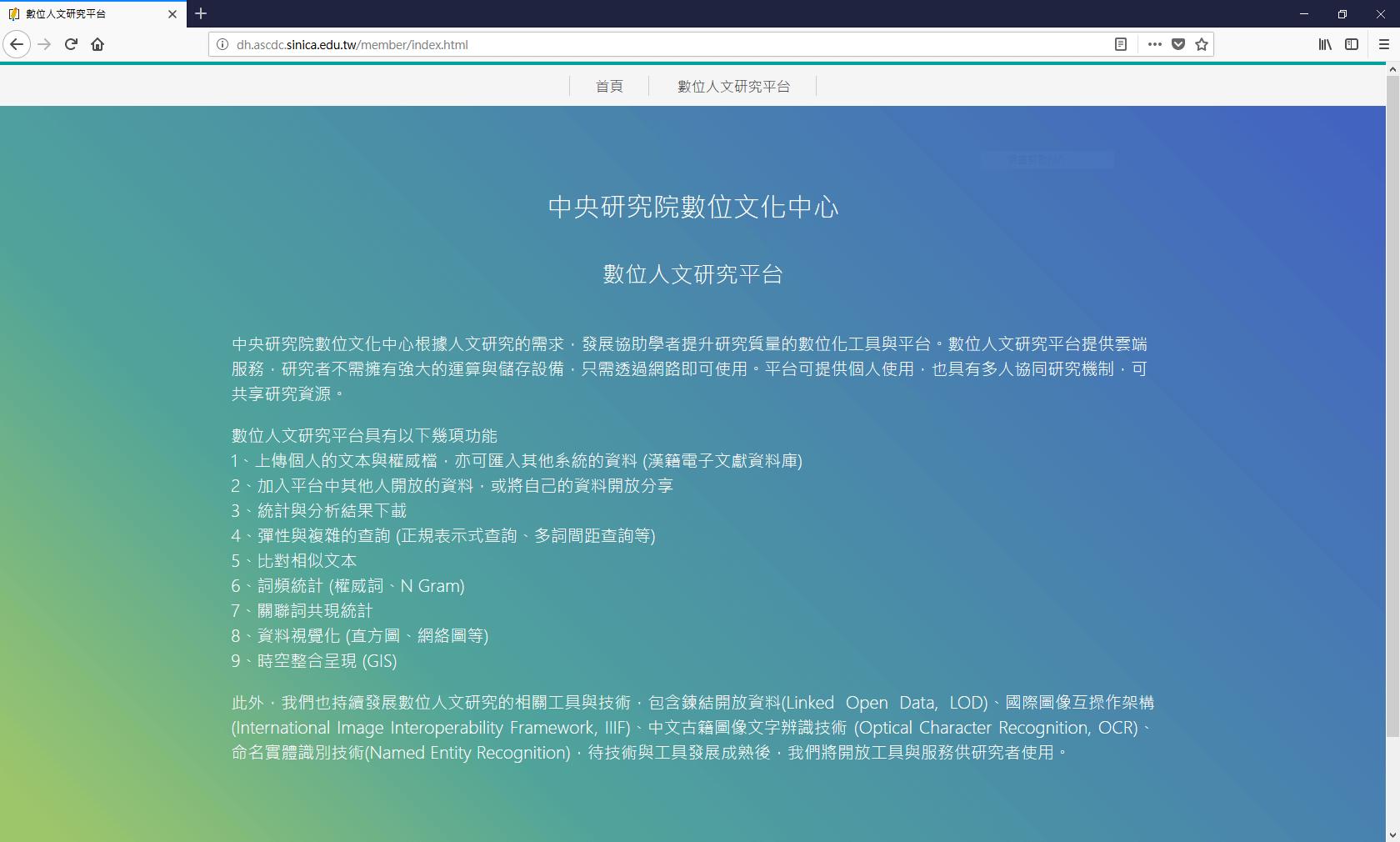 文字 中央 html
